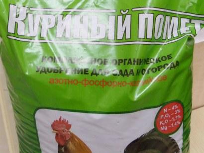 подкормка для винограда - куриный помет