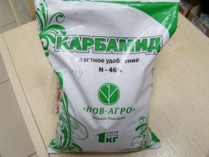 подкормка для винограда - азотное удобрение карбамид